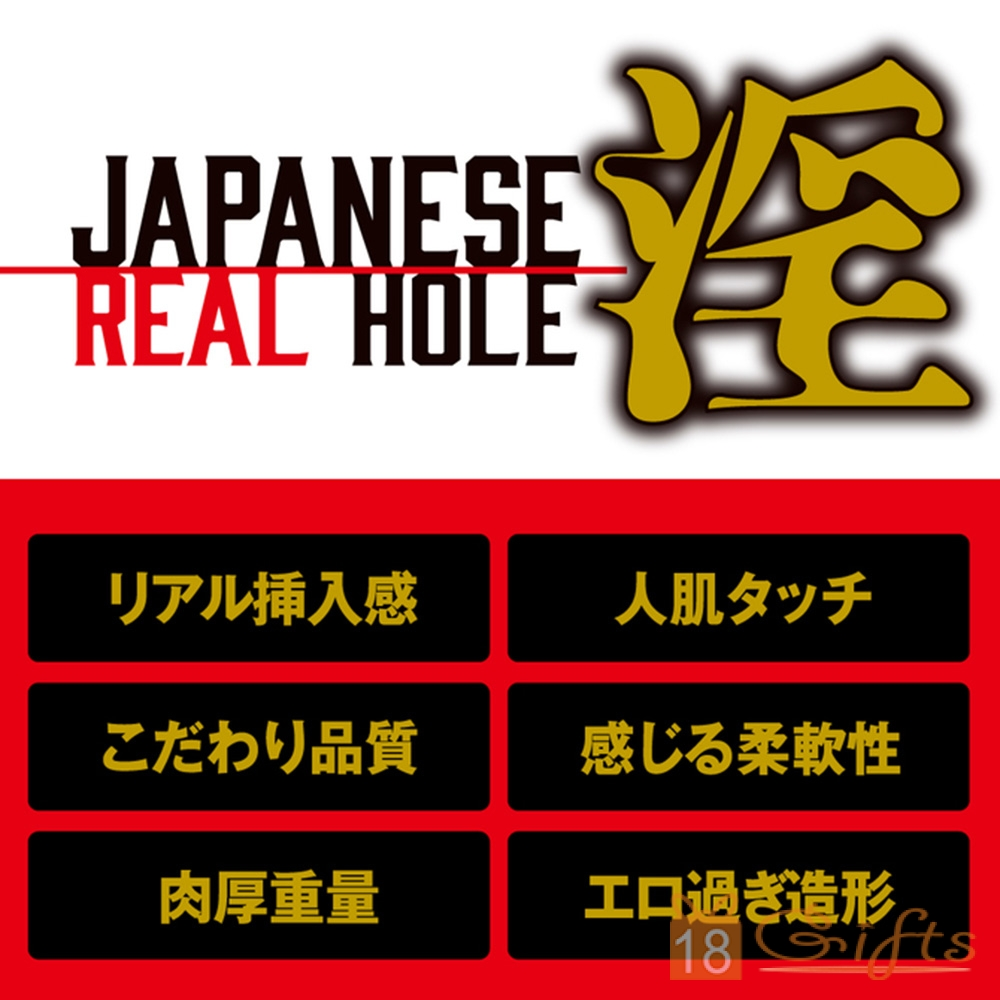 JAPANESE REAL HOLE 淫 小島南