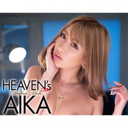 HEAVEN's GIRL -PERFECT HOLE- AIKA